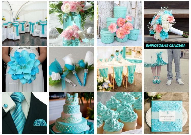 biruzovaja-svadba