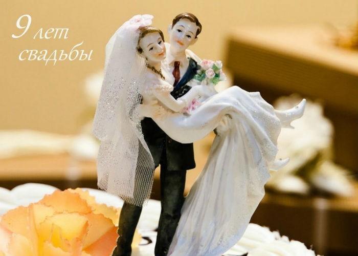 fajansovaja-svadba
