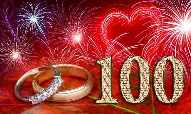 krasnaya-svadba