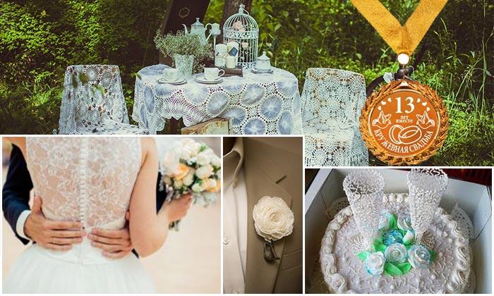 kryzhevnaja-svadba