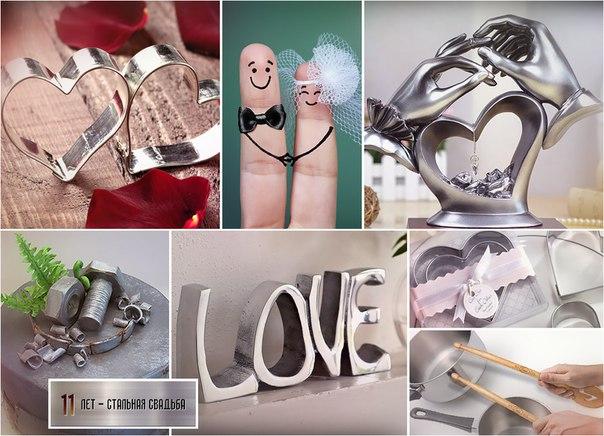 Свадьба 11 лет открытка мужу