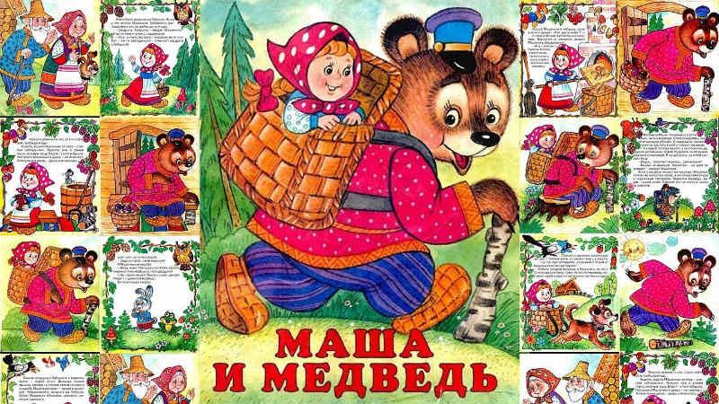 masha-i-medved-1